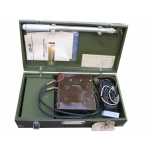 Russian Military Geiger Detector Dosimeter DP-5V NEW