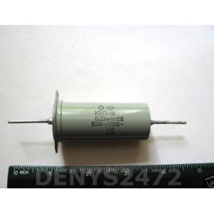 0.22uF 500V Feed Thru Capacitors EMI filters Lot 6