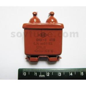 OMBG-3 / MBG 0.25uF 400V Paper Capacitors Lot of 16 NEW