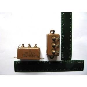 3x 0.1uF 600V PIO KBG Capacitors Lot of 4 NEW