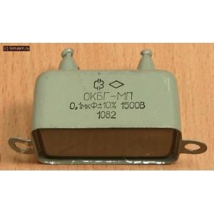 2x 0.1uF 1500V PIO KBG Capacitors Lot of 6 NEW
