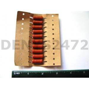 100 Ohm 2W Metal Film Russian  Resistors Lot of 75 NEW