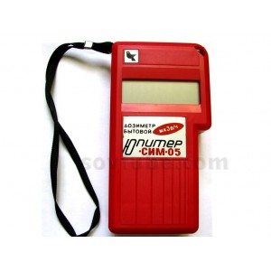 Russian Geiger Yupiter Dosimeter RED NEW ロシア語  線量計 Japanese manual SBM-20