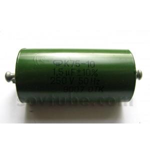 1.5uF 250V PIO capacitors HI-END K75-10. Lot of 10 NEW